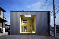 住宅特集 2005年5月号 ユニバーサルデザインの展開