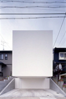 住宅特集 2005年8月号 適材適所の構造