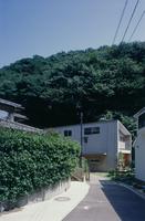 住宅特集 2008年11月号 生活という大きな下地