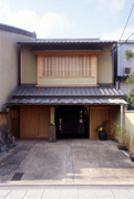 住宅特集 2006年2月号 仕事場のある家