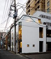 住宅特集 2007年11月号 地域可能性を拓く住まい