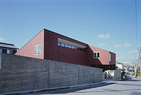 住宅特集 2008年7月号 住宅の組成