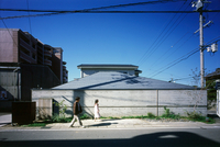住宅特集 2009年2月号 改修・改築
