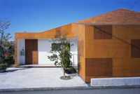 住宅特集 2009年5月号 家をつくる素材
