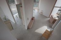 住宅特集 2009年8月号 住まいの役割