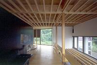 住宅特集 2004年11月号 室内環境を自然素材