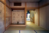 住宅特集 2004年2月号 別荘プラスワン
