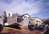 住宅特集 2003年4月号 仕切らずに暮らす