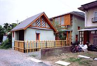 住宅特集 2002年9月号 増改築の広がり