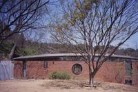 住宅特集 2001年12月号 インテリアの現在