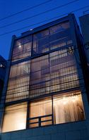 住宅特集 2000年2月号 仙川の住宅