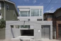 住宅特集 2009年12月号 住宅の風景の転換