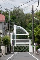 住宅特集 2011年8月号 建築家の職域を広げる