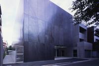 新建築 2008年9月号 東急東横線 渋谷駅