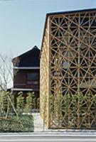 新建築 2008年5月号 犬島アートプロジェクト「精錬所」