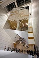 新建築 2008年1月号 ニューミュージアム