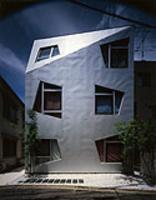 新建築 2007年8月号 上用賀のコートハウス