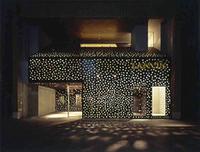 新建築 2004年3月号 中国木材 名古屋事業所