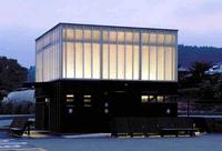 新建築 2003年2月号 二宮のアトリエ