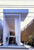 新建築 2003年10月号 ルイ・ヴィトン六本木ヒルズ店
