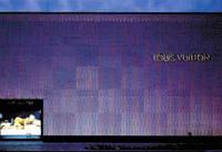 新建築 2003年5月号 和歌の浦アート・キューブ