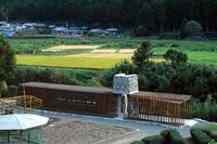 新建築 2000年10月号 VILLA FUJII