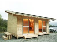 新建築 2011年12月号 竹の会所ー復興の方舟ー