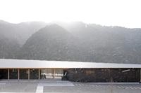 新建築 2012年6月号 東京スカイツリー