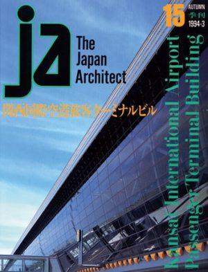 JA 15, Autumn 1994