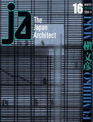 JA 16, Winter 1995