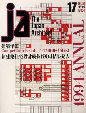 JA 17, Spring 1995