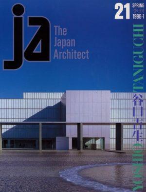 JA 21, Spring 1996