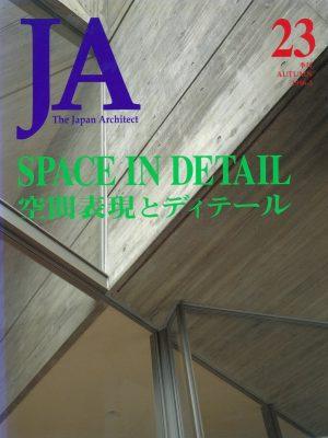 JA 23, Autumn 1996