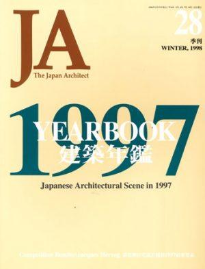 JA 28, Winter 1998