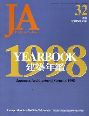 JA 32, Winter 1999