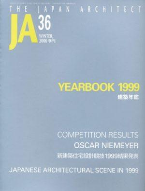 JA 36, Winter 2000