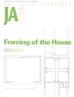JA 37, Spring 2000