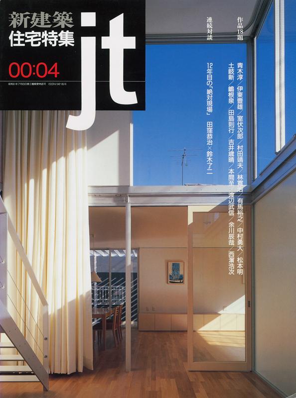 jt-0004-00