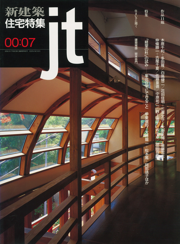 jt-0007-00