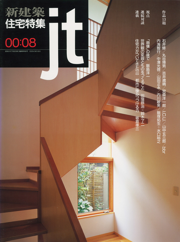jt-0008-00