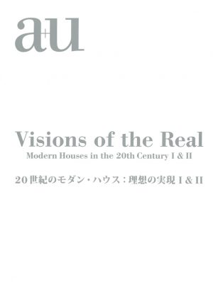 a+u Visions of the Real