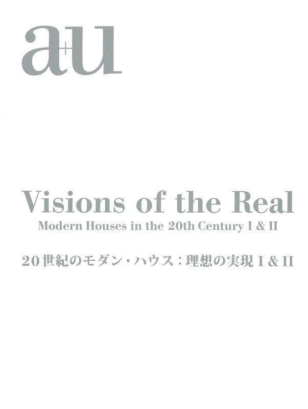 aue-0010-00-1