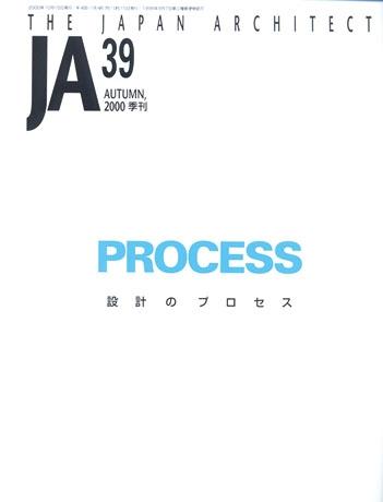 ja-039-00