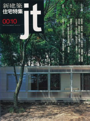 jt-0010-00