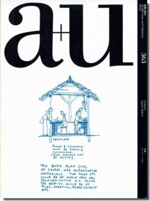 a+u 2000年12月号
