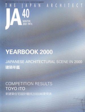 JA 40, Winter 2001