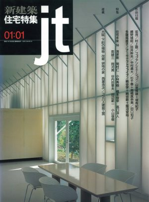 jt-0101-00