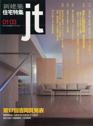 jt-0103-00