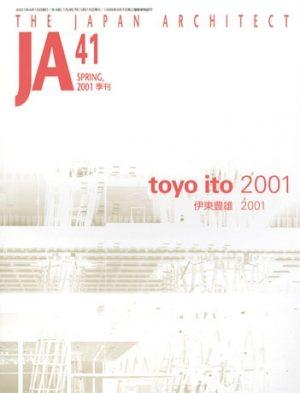 JA 41, Spring 2001