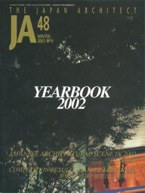 JA 48, Winter 2003